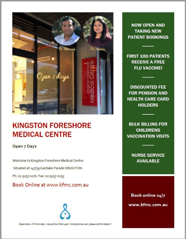Kingston_Medical_Centre.JPG