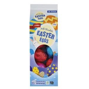 egg1 - Copy